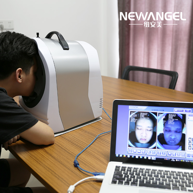 Skin Analysis Machine Facial Analyzer Beauty Tools and Devices SA2